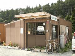 仮設診療所