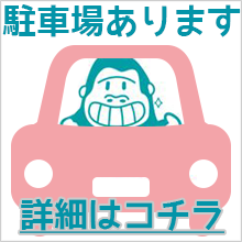 陸前高田歯医者吉田歯科医院労災指定医院